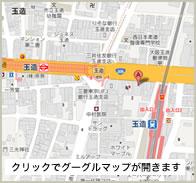共栄国際特許商標事務所MAP