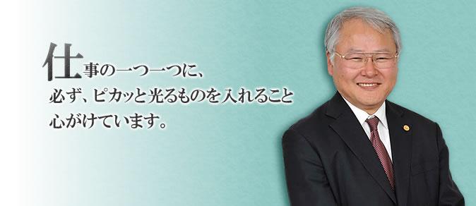 弁理士 吉田 稔