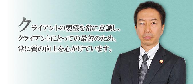 弁理士 鈴木 伸太郎