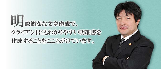 弁理士 鈴木 泰光